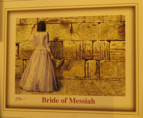 Bride at Western Wall – Jerusalem – IMG_6953