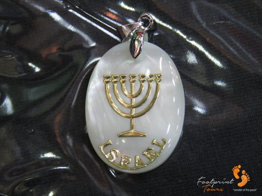 Menora on mother-of-pearl pendant – Bethlehem – Israel – IMG_6557
