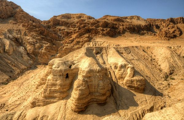 israel-caves-of-the-dead-sea-scrolls