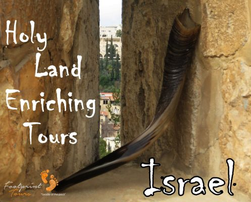 Holy Land Enriching Tours2 – IMG_6777